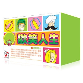 【Kiddy Kiddo 親子桌遊】歡笑人生 GT0024100 (桌遊系列滿千加送棒打老虎雞吃蟲)
