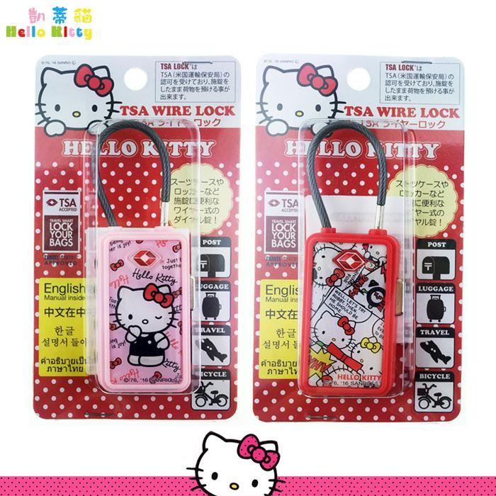 大田倉 日本進口正版 Hello Kitty凱蒂貓 行李鎖 海關鎖 密碼鎖 安全鎖 撥線 TSA鎖 行李箱