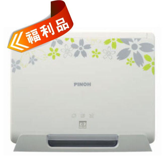 福利品【PINOH品諾】UV刀砧殺菌機DL-01《刷卡分期+免運》
