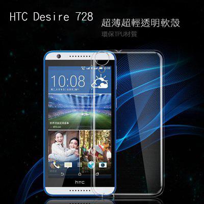 HTC Desire 728 超薄超輕超軟手機殼 清水殼 果凍套 透明手機保護殼 保護袋 手機套【Parade.3C派瑞德】
