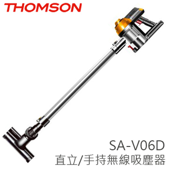 豪華旗艦組 THOMSON SA-V06D 吸塵器 無線 手持 直立 可水洗HEPA濾網 公司貨 0利率 免運