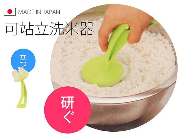 BO雜貨【SV3175】日本製 可站立洗米器 可拆洗 洗米煮飯 洗菜 廚房用品 餐廚