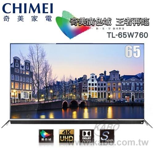 【佳麗寶】-(CHIMEI奇美) TL-65W760 65吋4K廣色域超薄美型智慧聯網顯示器+視訊盒