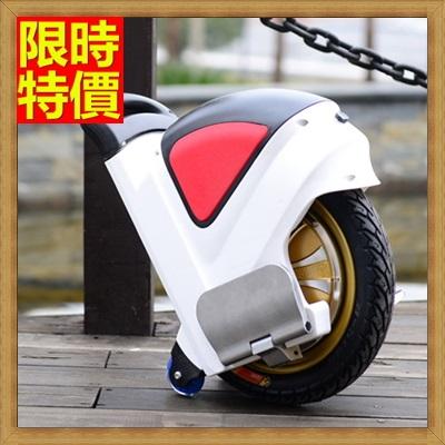 智能單輪車 電動平衡車-時尚酷炫立體拉桿型雙前輪代步電動獨輪車2色69e5【獨家進口】【米蘭精品】