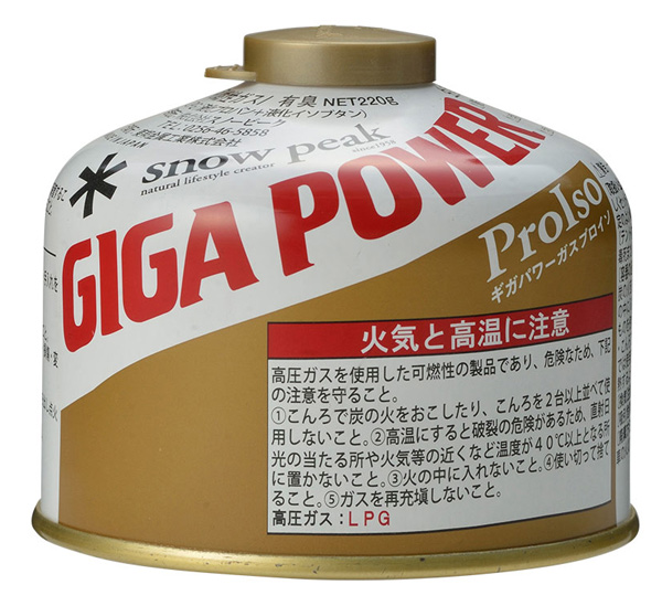 【鄉野情戶外專業】 Snow peak |日本|  GigaPower Fuel 250 Pro Iso 高效能瓦斯/高山瓦斯罐/GP-250G