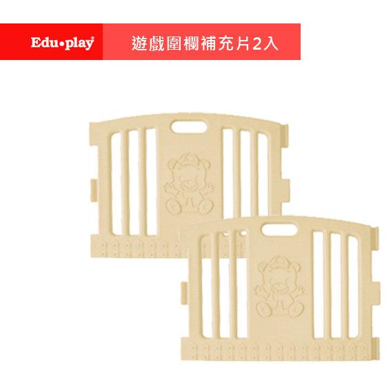 *babygo* 韓國 Edu-Play 遊戲圍欄補充片2入EDU80111-1