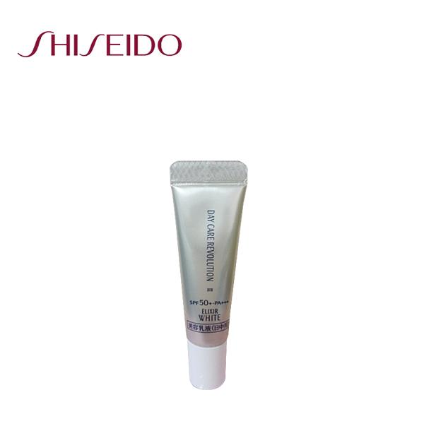 SHISEIDO資生堂  淨白肌密 多效日間美肌乳SPF50+PA+++  5ml