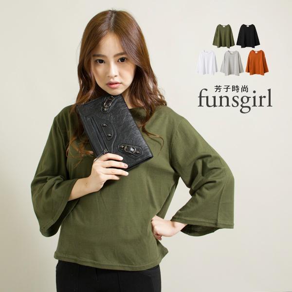 正韓圓領喇叭袖長袖T上衣-5色~funsgirl芳子時尚【B190998】