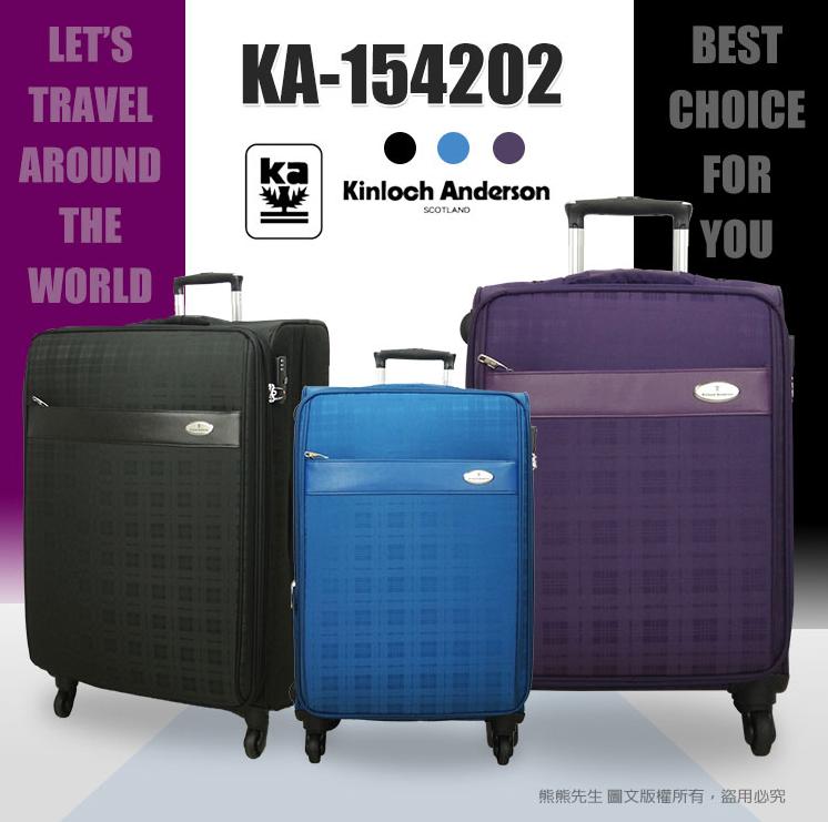 《熊熊先生》超低下殺64折 Kinloch Anderson金安德森 可加大 旅行箱/行李箱/商務箱 24吋 KA-154202 海關鎖