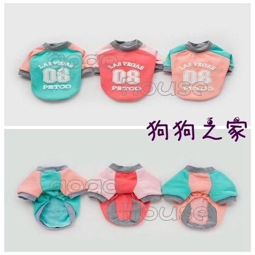 ☆狗狗之家☆Petco 運動風 NO.08 不倒絨 套頭 T恤~粉色,西瓜紅,藍色