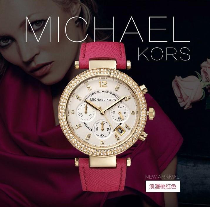 美國Outlet正品代購 MichaelKors MK 鑲鑽 皮帶 女錶 三眼計時腕表 MK2297