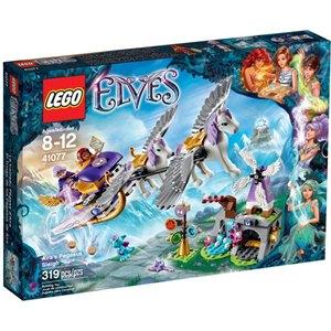 樂高積木LEGO《 LT41077 》2015 年Elves 精靈系列 - 艾拉的飛馬滑撬