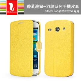【迪爾Der】羽絲皮套 [黃色] Samsung i8260 Galaxy Core/i8262 Galaxy Core Duos 側翻支架