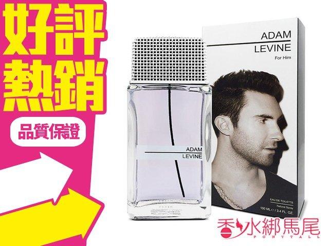 Adam Levine 魔力紅 亞當·李維 同名男性淡香水 香水空瓶分裝 5ML◐香水綁馬尾◐