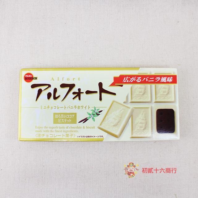 【0216零食會社】日本Bourbon-帆船餅乾(香草巧克力)55g