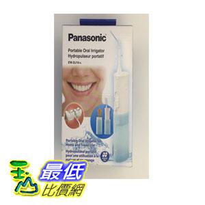 [玉山最低比價網] Panasonic 攜帶式沖牙機 EW-DJ10-A ( EW-DJ40 美版)_TC24