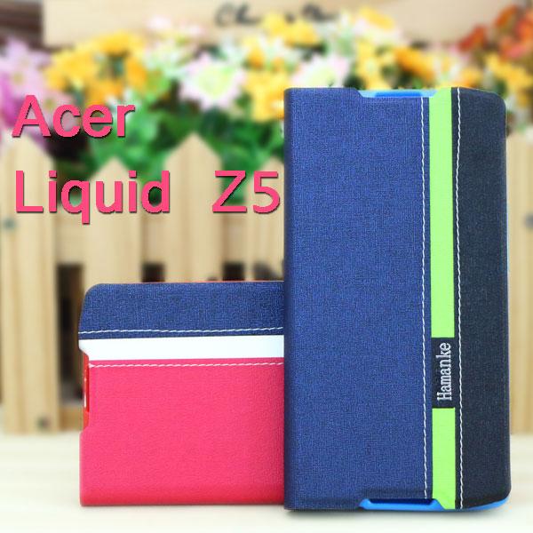 【卓越】Acer Liquid Z5 Z150 側掀皮套/便攜錢包/側翻保護套/側開皮套/側掀套/軟殼~出清