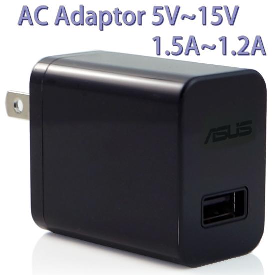 【5V 1.5A、15V 1.2A】華碩 Asus 原廠 USB 旅充/電源配適供應器/手機平板旅充頭/充電器/自動轉換 ADP-188W