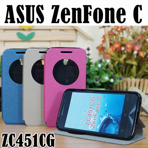 【視窗皮套】ASUS ZenFone C ZC451CG/Z007 翻頁式皮套/書本式翻頁皮套/保護皮套/支架斜立展示