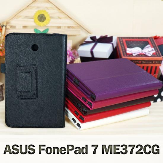 【斜立】華碩 ASUS FonePad 7 ME372CG/ME372/ME373CG/ME372CL LTE 專用平板 K00E/K00Y 荔枝紋皮套/側掀展示保護套/帶筆插