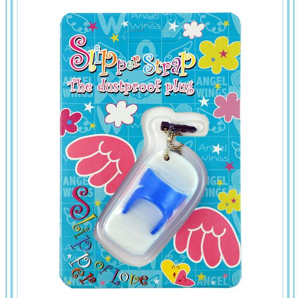 【造型防水塞】藍白拖 3.5mm 手機吊飾 迷你拖鞋 防水塞/防塵塞/耳機塞/耳機孔