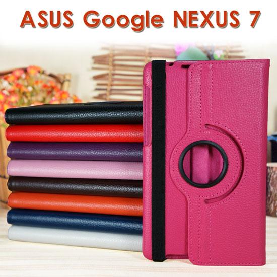 【清倉拍賣、旋轉】華碩 ASUS Google NEXUS 7 二代 平板 荔枝紋皮套/書本式保護套/筆記本式側掀保護殼/支架展示