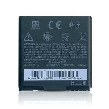 【1600mAh】HTC TITAN/X310e / Sensation XL/X315e BA S640 BI39100 原廠電池/原電/原裝電池