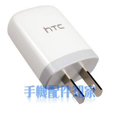 【原廠旅充】HTC TC U250 Desire 816/816 Dual/610/700 dual/700 dual/601 dual/501/600c dual/500/600 交換式電源供應器/USB充電轉換頭