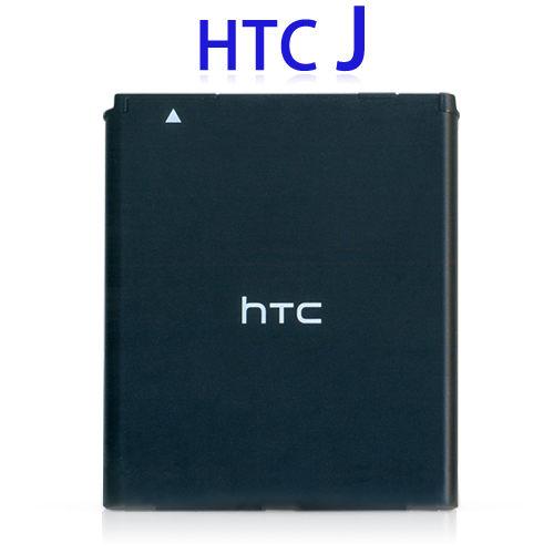 【BK07100/ 1810mAh】HTC J / Z321e BA S860原廠電池/原電/原裝電池-裸裝