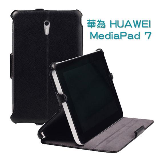 【熱定型、斜立】華為 HUAWEI MediaPad 7 Youth/Youth 2 專用平板 荔枝紋邊角包覆保護套/多角度斜立皮套/支架展示~出清特惠