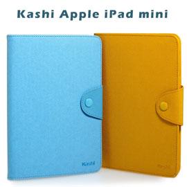 【Kashi卡仕】APPLE iPad mini/mini 2/mini 3 平板 專用皮套/書本翻頁式保護套/筆記本型手拿包/立架展示斜立/TPU軟殼【限量出清】