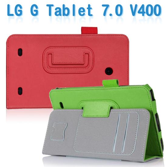 【免運~手托】LG G Tablet 7.0 V400 專用平板 牛皮紋皮套/休眠/帶筆插書本式/斜立展示保護套/可手持【熱銷特賣】