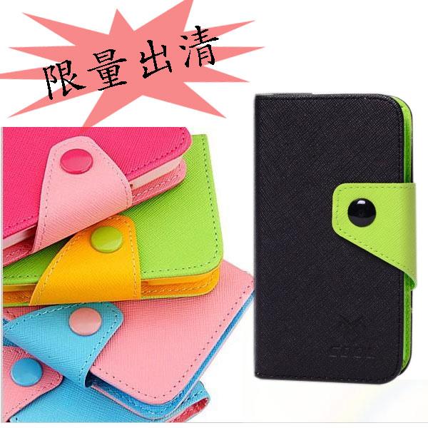 【特惠出清】HTC NEW ONE M7/M-7 801e HC V841 側掀軟殼皮套/翻頁式保護套/筆記本式手拿包