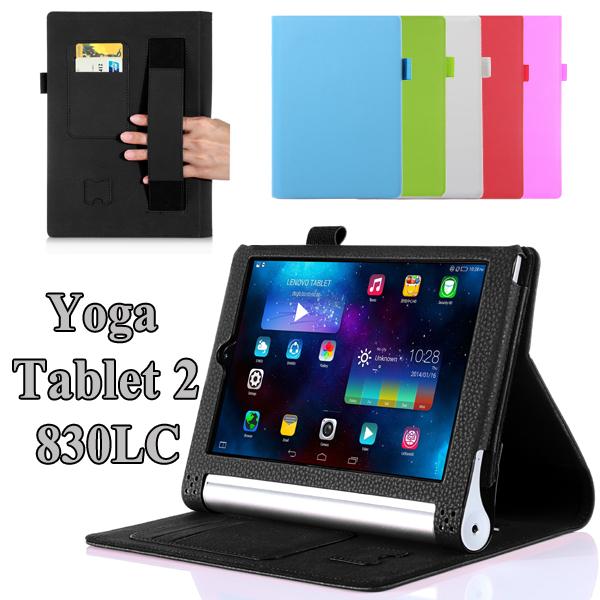 【手托、可分拆】聯想 Lenovo Yoga Tablet 2 830LC/830F 專用平板 荔枝紋皮套/書本翻頁式保護套/保護殼/立架展示/YT2 8 830LC
