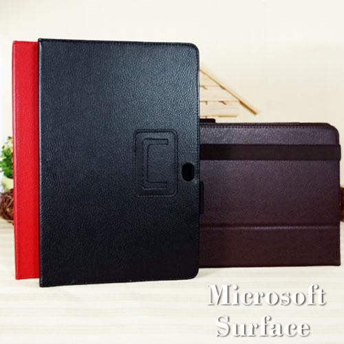 【側掀、斜立】微軟 Microsoft Surface Pro 平板 荔枝紋皮套/筆記本式保護套/書本式翻頁/立架展示/帶筆插