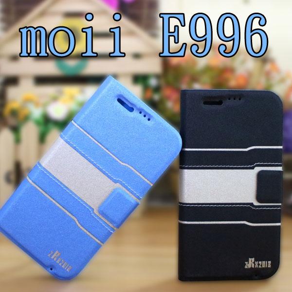 【和諧】遠傳/全虹 moii E996 側掀皮套/便攜錢包/側翻保護套/側開反扣皮套/側掀套/軟殼