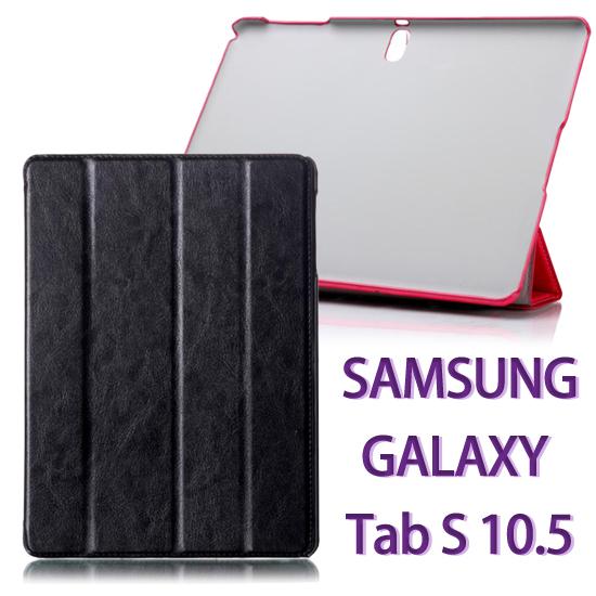 【三折斜立】三星 SAMSUNG GALAXY Tab S 10.5 T805 4G LTE/T800 WiFi 平板專用瘋馬紋皮套/翻頁式保護套/保護殼/立架展示