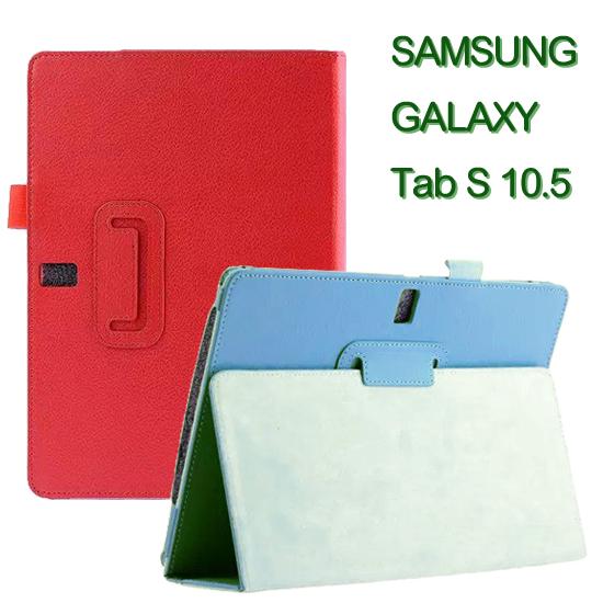 【斜立展示】三星 SAMSUNG GALAXY Tab S 10.5 T805 4G LTE/T800 WiFi 平板專用 荔枝紋皮套/書本式側掀保護套/支架帶筆插保護殼
