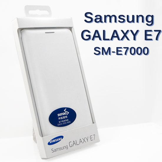 【神腦公司貨-皮革翻頁式皮套】三星 Samsung GALAXY E7 SM-E7000 原廠皮套/炫彩保護套/側掀電池背蓋殼