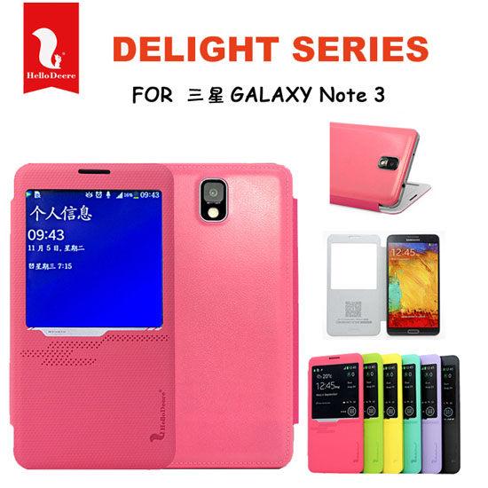 【悅系列】三星 SAMSUNG Galaxy Note 3 SM-N900 N9000 N9005 迪爾皮革翻頁式皮套/炫彩保護套/側掀電池背蓋殼/電池蓋/背蓋/後蓋/外殼