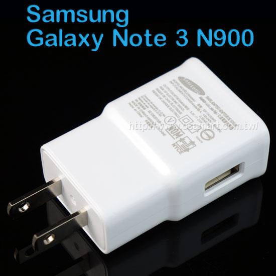 免運【原廠USB旅充】三星 SAMSUNG Galaxy Note 3 SM-N900/N9000/N9005/N9003 EP-TA10JWS 原廠5.3V 2A旅充/USB充電轉換器