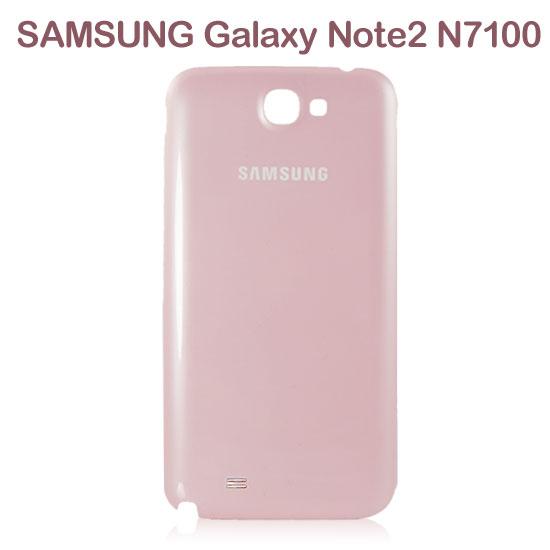 【原廠NFC 背蓋】三星 SAMSUNG Galaxy Note2 N7100/N-7100 櫻花粉紅 NFC電池蓋/電池蓋/後蓋/外殼