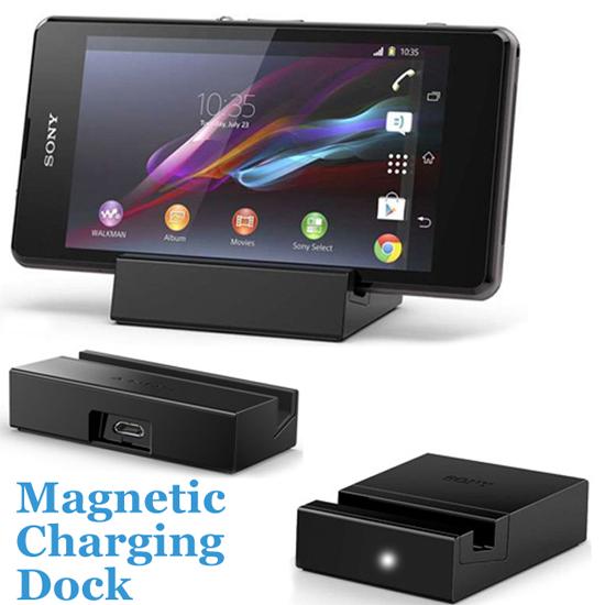 【磁扣充電組】SONY Xperia Z1 Compact D5503 DK32 專用座充/充電底座/多媒體座/手機充電座/電池充電器
