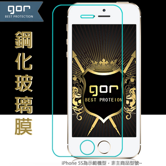 【GOR鋼化膜】ASUS ZenFone2 5吋 ZE500CL ZE500ML Z00D 鋼化玻璃保護貼/9H硬度防刮保護膜/手機鋼化玻璃膜/防爆膜