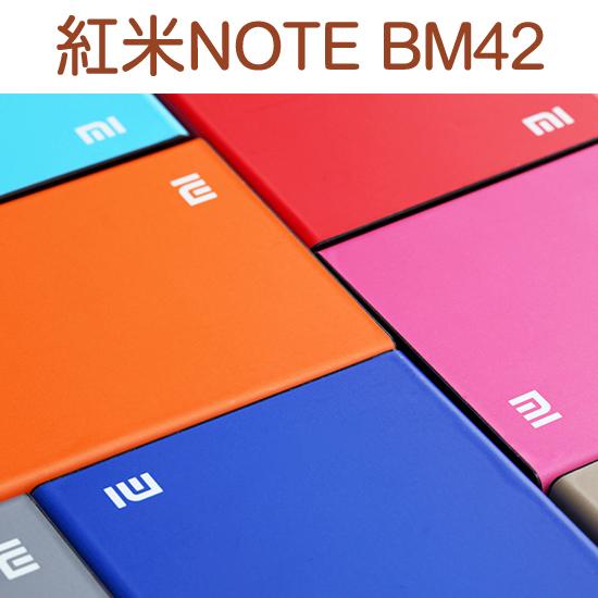 【免運、3100mAh】BM42 Xiaomi 紅米 Note 手機  MIUI/Mi 原廠電池/原電/原裝鋰電池/小米手機