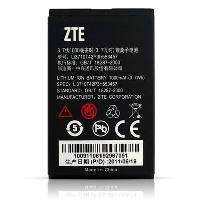 【1000mAh】ZTE C190/F103/F102/R516/S300/S188/N600+/TWM T2/G-PLUS CG328/H520 原廠電池/原裝電池/原電【促銷價】