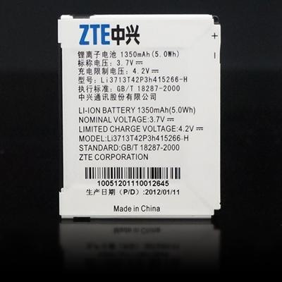 【1350mAh】中興 ZTE V881/V760/N760/N780 Li3713T42P3h415266-H 原廠電池/原裝電池/原電~出清價
