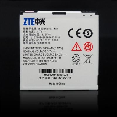 亞太 A+ World Pro 1/Pro 2、ZTE N880E/V889D/U880E/U885 原廠電池/原裝電池/原電【促銷價】