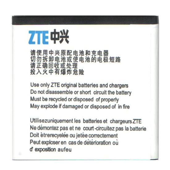 【1200mAh】台哥大TWM A3/ A3S、中興 ZTE V880S Li3712T42P3h484952 原裝電池/原電/原廠電池
