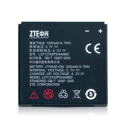 【1250mAh】ZTE V880/U880/U788/U830/N788/N880S/V788D/F952/F950、威寶Vibo A699 原電/原廠電池/原裝電池 Li3712T42P3h444865 ~出清價